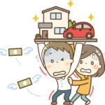 お家こまった売れなくて「お家ピカピカ、ローン軽減!!」~不動産ニュースvol.14~【交野、枚方、寝屋川、四條畷、財産、登記】